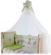 Балдахин на кроватку Баю-Бай Забава / Б10-З3 (зеленый) -