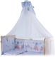 Балдахин на кроватку Баю-Бай Забава / Б10-З4 (голубой) -