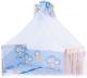 Балдахин на кроватку Баю-Бай Нежность / Б10-Н4 (голубой) -