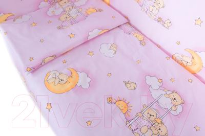 Комплект постельный в кроватку Баю-Бай Нежность / К60-Н1 (розовый)