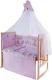 Комплект постельный в кроватку Баю-Бай Забава / К80-З1 (розовый) -
