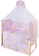 Комплект постельный в кроватку Баю-Бай Нежность К90-Н1 (розовый) -