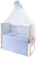 Комплект постельный в кроватку Баю-Бай Мечта К120-М4 (голубой) -