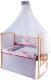 Комплект постельный в кроватку Баю-Бай Дружба К120-Д1 (красный) -