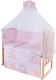 Комплект постельный в кроватку Баю-Бай Нежность / К120-Н1 (розовый) -