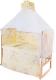 Комплект постельный в кроватку Баю-Бай Нежность К120-Н2 (бежевый) -