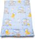 Одеяло детское Баю-Бай Нежность / ОД01-Н4 (голубой) -