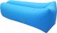 Ламзак Sundays Sofa GC-BS001 (голубой) -