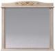Зеркало Аква Родос Микелла 80 / АР0001256 (ваниль) -