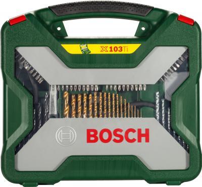 Универсальный набор инструментов Bosch X-Line Promoline 2.607.019.331 - вид спереди