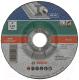 Набор отрезных дисков Bosch 2.609.256.333 -
