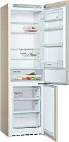 Холодильник с морозильником Bosch KGV39XK21R -