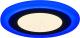 Точечный светильник Truenergy 6+3W 10202 (cиний) -