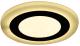 Точечный светильник Truenergy 12+4W 10223 (желтый) -