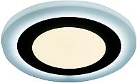 Точечный светильник Truenergy 12+4W 10219 (белый) -