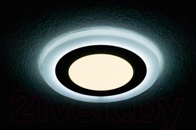 Точечный светильник Truenergy 12+4W 10219 (белый)