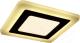 Точечный светильник Truenergy 6+3W 10272 (желтый) -