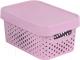 Корзина Curver Infinity 04760-X51-00 / 229156 (розовый) -