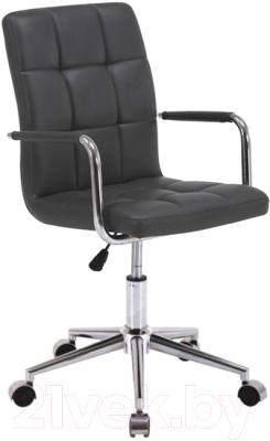 Кресло офисное Signal Q-022