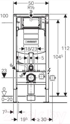 Унитаз подвесной с инсталляцией Duravit Set Starck 3 (42000900A1+111300005)
