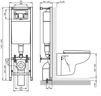 Унитаз подвесной с инсталляцией Ideal Standard Connect W880101 -