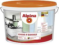 Краска Alpina Кухня и Ванная. База 1 (5л, белый) -