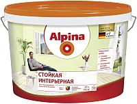 Краска Alpina Cтойкая интерьерная. База 1 (10л, белый) -