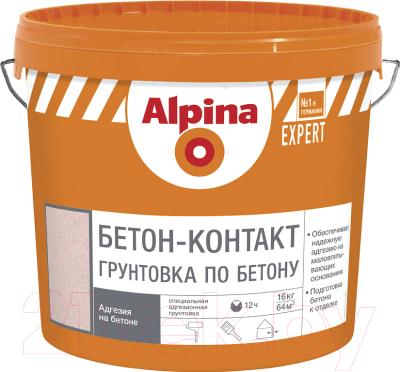 Грунтовка Alpina Expert Beton-Kontakt alpina грунтовка по дереву лессирующий антисептик 10л
