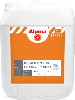 Грунтовка Alpina Expert Grund-Konzentrat alpina грунтовка по дереву лессирующий антисептик 10л