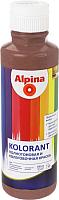 Колеровочная краска Alpina Kolorant Dunkelbraun (500мл, темно-коричневый ) -