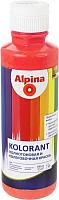 Колеровочная краска Alpina Kolorant Rot (500мл, красный) -