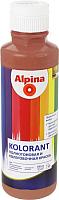 Колеровочная краска Alpina Kolorant Rotbraun (500мл, красно-коричневый) -