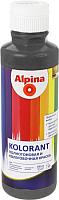 Колеровочная краска Alpina Kolorant Schwarz (500мл, черный) -
