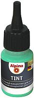 Колеровочный пигмент Alpina Tint 12 Grun (20мл, зеленый) -