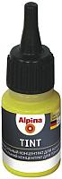 Колеровочный пигмент Alpina Tint 13 Gelbgrun (20мл, желто-зеленый) -