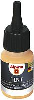 Колеровочный пигмент Alpina Tint 3 Aprikose (20мл, абрикосовый) -