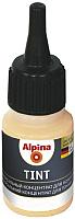 Колеровочный пигмент Alpina Tint 4 Koralle (20мл, коралловый) -
