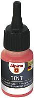 Колеровочный пигмент Alpina Tint 5 Oxidrot (20мл, оксидный красный) -