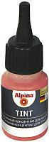 Колеровочный пигмент Alpina Tint 6 Orangerot (20мл, оранжево-красный) -