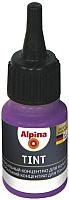 Колеровочный пигмент Alpina Tint 9 Violett (20мл, фиолетовый) -