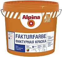 Краска декоративная Alpina Expert Fakturfarbe. База 1 (15кг) -