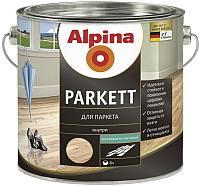 Лак Alpina Parkett (10л, шелковисто-матовый) -