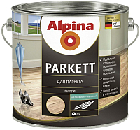 Лак Alpina Parkett (750мл, шелковисто-матовый) -