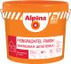 Шпатлевка Alpina Expert Feinspachtel Finish (15кг) -