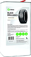 Чернитель Grass Black Brilliance 125101 (5л) -