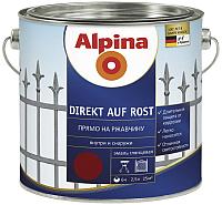 Эмаль Alpina Direkt auf Rost RAL3005 (2.5л, бордо) -