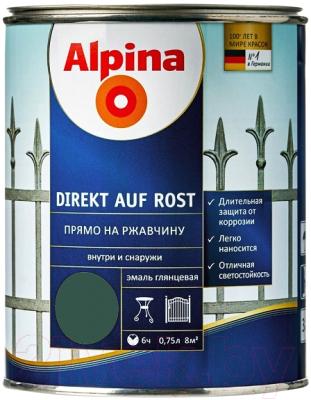 Эмаль Alpina Direkt auf Rost RAL6005 (750мл, зеленый)
