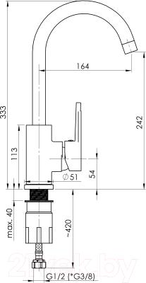 Смеситель Rubineta Axe-33