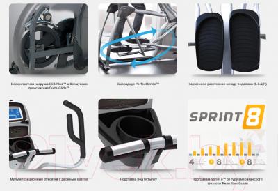 Эллиптический тренажер Vision Fitness S7100 HRT