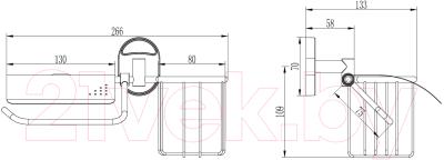 Держатель для туалетной бумаги Ledeme L1903-1